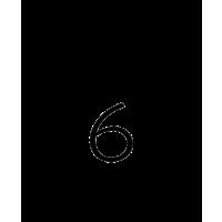 Glyph 656