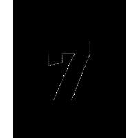 Glyph 577