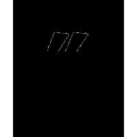 Glyph 826