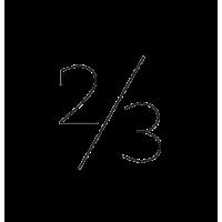 Glyph 793