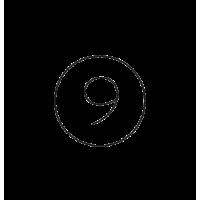 Glyph 977
