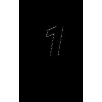 Glyph 731