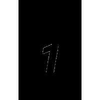 Glyph 741