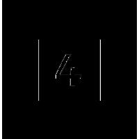 Glyph 1149
