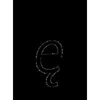 Glyph 238