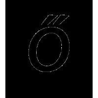 Glyph 113