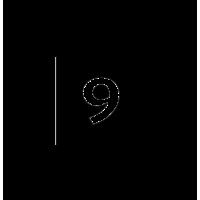 Glyph 1154