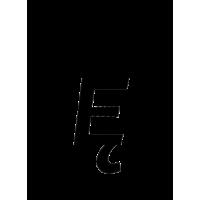 Glyph 385