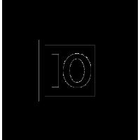 Glyph 1104