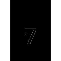 Glyph 782