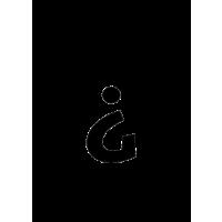 Glyph 801