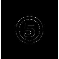 Glyph 973