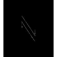 Glyph 21