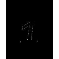 Glyph 613