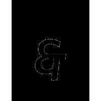 Glyph 800