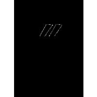 Glyph 827