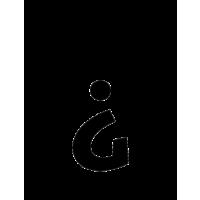 Glyph 690
