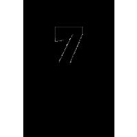 Glyph 738