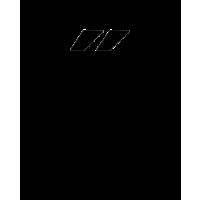 Glyph 838