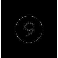 Glyph 987