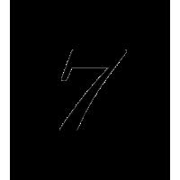 Glyph 487