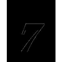 Glyph 497