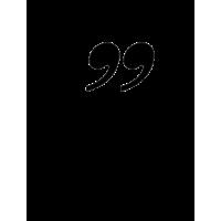 Glyph 575