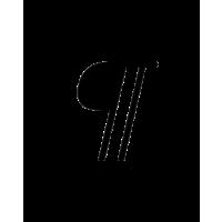 Glyph 602