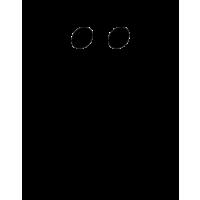 Glyph 716