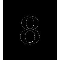 Glyph 488