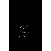 Glyph 676