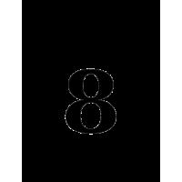 Glyph 525