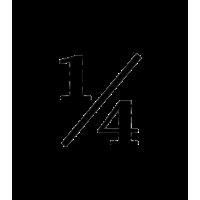 Glyph 677