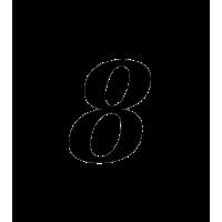 Glyph 508
