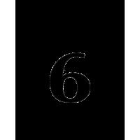 Glyph 523