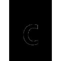 Glyph 263