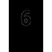 Glyph 682
