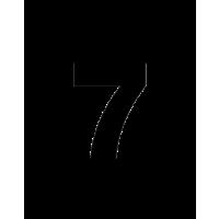 Glyph 532