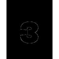 Glyph 586