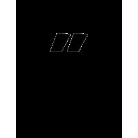 Glyph 797
