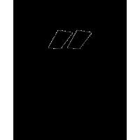 Glyph 820