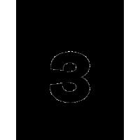 Glyph 628