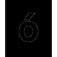 Glyph 638