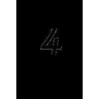 Glyph 729