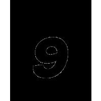 Glyph 562