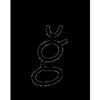 Glyph 230