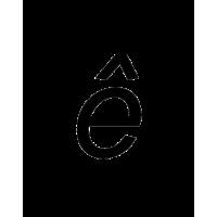 Glyph 220