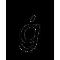Glyph 228