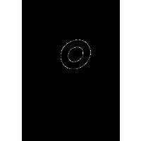 Glyph 625