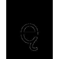 Glyph 225